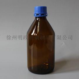 防盗盖茶色瓶口服液瓶甲醇瓶乙醇瓶化学瓶试剂瓶