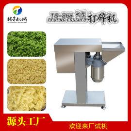 水果蔬菜打碎机 自动水果打泥机 打蒜机
