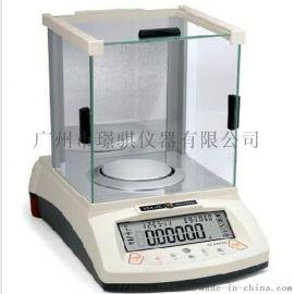 美国华志分析天平HZ-104/35S