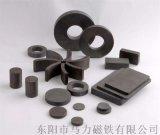 高性能永磁鐵氧體磁鐵定做 強磁磁鐵