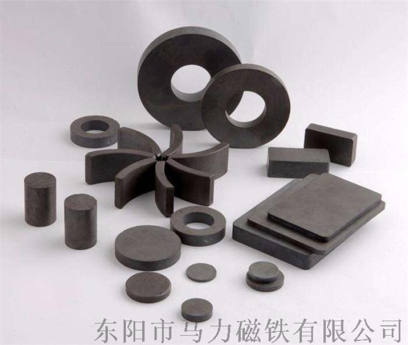 高性能永磁铁氧体磁铁定做 强磁磁铁
