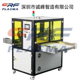 鹤壁市led模组板对板连接器等离子表面处理机供应