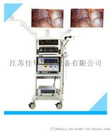 恒佳内窥镜图像处理系统腹腔镜宫腔镜