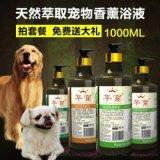 大生產-上海寵物洗護用品代加工廠