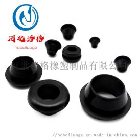 橡胶异形件A橡胶密封件橡胶减震垫
