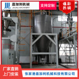 自动混配线安装现场厂家可定制各类上料机混配线磨粉机工业吸尘器