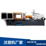 混双色注塑机 双色塑料注射成型机 HXS h188
