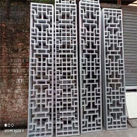 仿古木纹格栅铝屏风用途 造型镂空型材隔断铝屏风性能