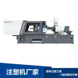 PVC高精密注塑机 注射成型设备 SP350PVC