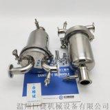 温州产卫生级过滤器 单桶过滤器 立式过滤器型号