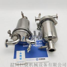 溫州產衛生級過濾器 單桶過濾器 立式過濾器型號