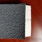 韩国进口刺皮BO-803 验布机用糙面橡胶