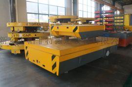 三相低压平板动力轨道车轨道铺设要求