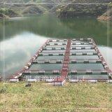 【星鑫漁網】生態養魚網箱 養魚設備 養殖設備 網箱