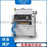 自動卷帶燒錄機KA82D-1800 編帶IC燒錄機