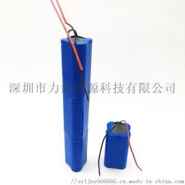 PSE认证18650锂电池 3.7V电子礼品 强光手电筒便携式手持风扇电池