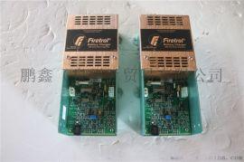 FIRETROL蓄电池充电器LL-1580