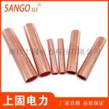銅連接管GT直通管 紫銅管 接續管 紫銅電力金具