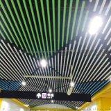 造型拼接集成吊頂綠白U槽鋁方通鋁格柵天花