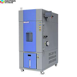 防爆紫外线试验箱 电池防爆高温试验箱防爆测试试验箱
