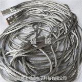 多根加长铜绞线冷压软连接工艺流程