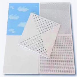 0.8厚白云蓝天铝扣板 吊顶铝扣板采用哪些好