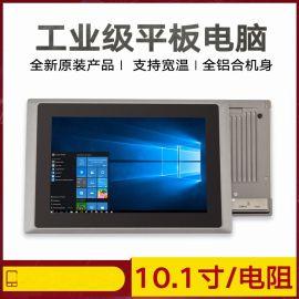 拓盈10.1寸工控触摸一体机防尘防水工业平板电脑