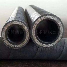 生产供应压缩空气胶管 夹布耐压橡胶管 铠装橡胶管