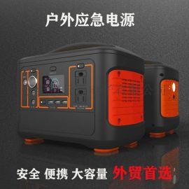 新款储能电源  UPS储能电源 大功率储能电源 便携式电源 500W电源