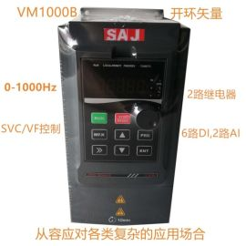 厂家直销三晶VM1000B系列变频器 SAJ