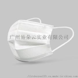 一次性口罩 三层民用口罩 男女通用防尘口罩