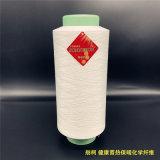 熱感纖維 吸溼發熱纖維 發熱絲 蓄熱錦綸短纖維