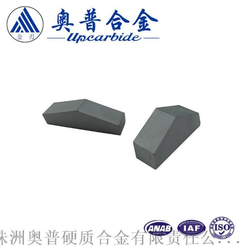 YG11C专用反循环钻机合金刀头 打井钻井合金刀片