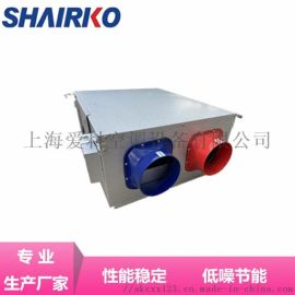 上海爱科厂家过滤PM2.5新风系统全热交换器