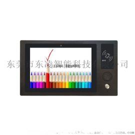 10.1寸安卓工业平板电脑考勤一体机