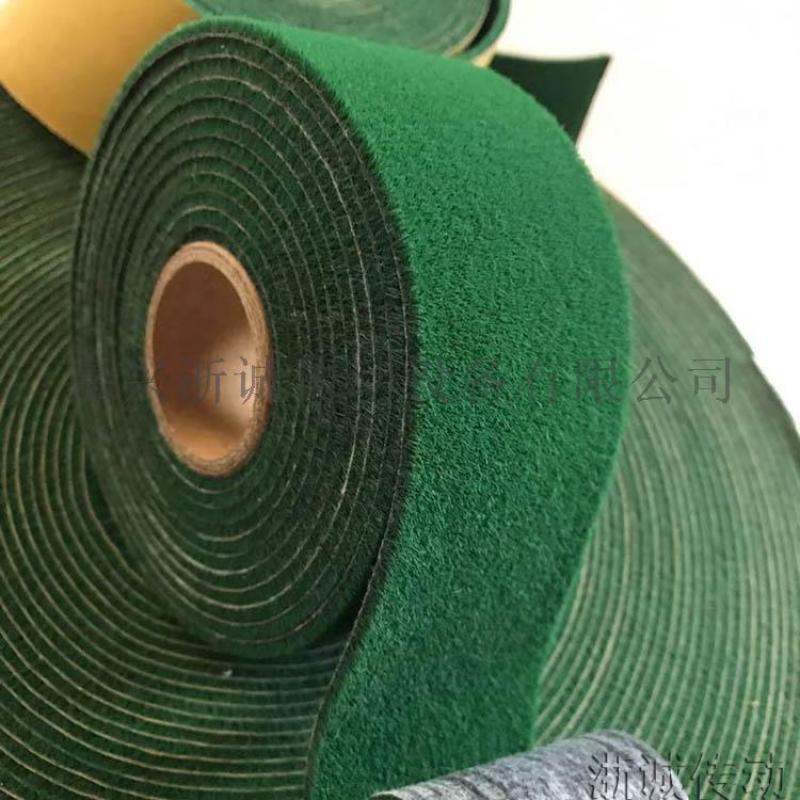 绿绒刺皮包辊带 印染机用糙面绿绒带