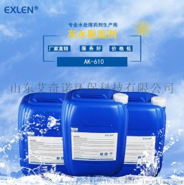 无磷环保阻垢剂AK-900艾克水处理直销