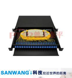 19英寸抽拉式光纤配线架 12/24口终端盒