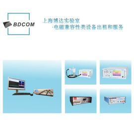硬件測試服務 測試外包業務介紹