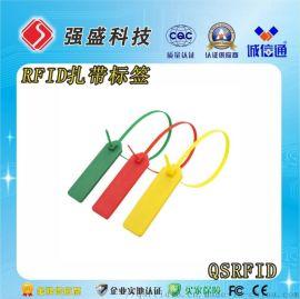 RFID远距离扎带标签 QS-T011扎带标签