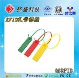 RFID遠距離紮帶標籤 QS-T011紮帶標籤