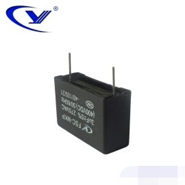 无极感锌铝膜电容器MKP 3uF/275V