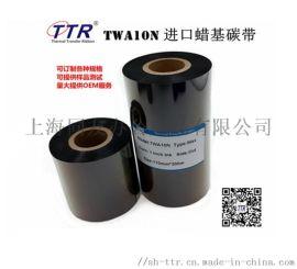TTR同友生产ITWB220蜡基碳带TWA10N