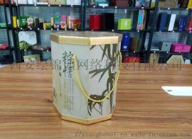 西安粽子礼品盒_粽子包装盒设计_端午节粽子礼盒定制