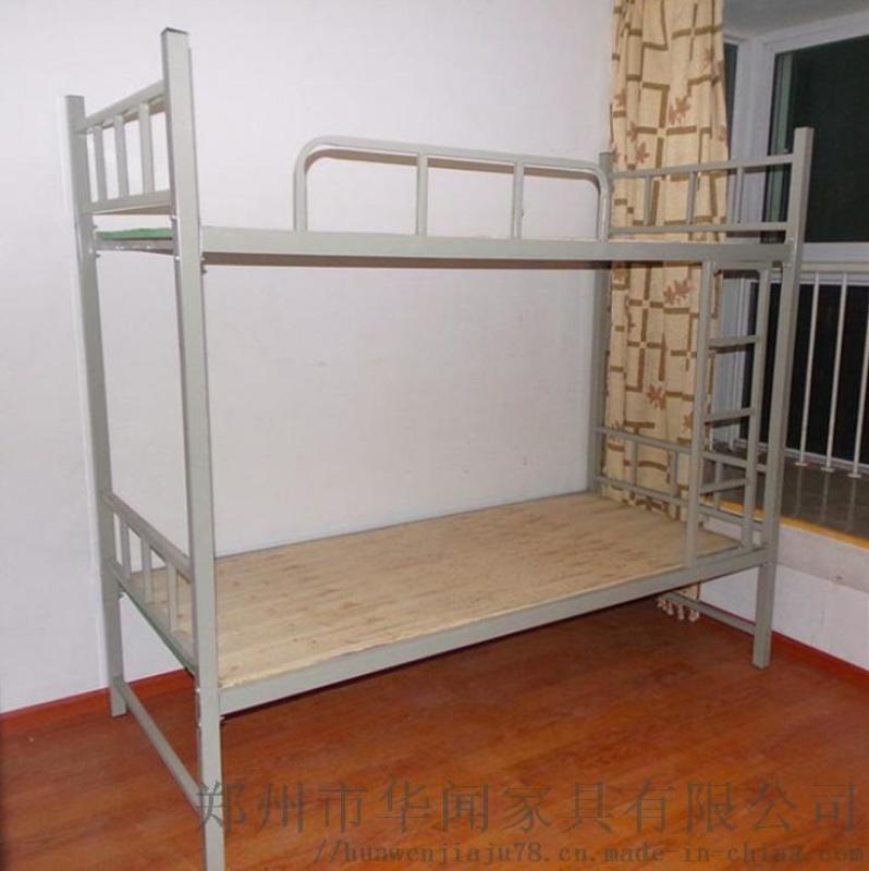批发郑州**高低床上下床上下铺实木床铁上下床