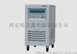 400hz交流电源.400hz变频电源