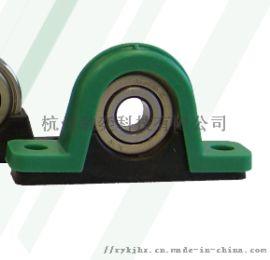 德国KMF塑料轴承座626/607