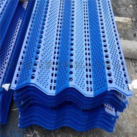 厂家  生产防风抑尘网、安装煤场防尘网、电厂金属防风抑尘网、实体厂家、专业防风抑尘网生产厂家
