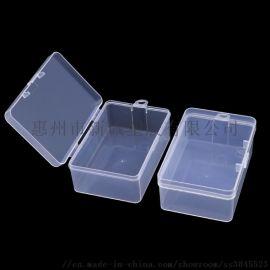新诚有挂钩方形粉扑盒PP塑胶盒化妆品盒粉扑收纳盒