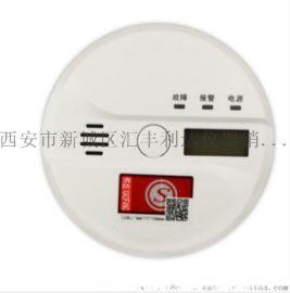 人工煤气报警器137, 72489292